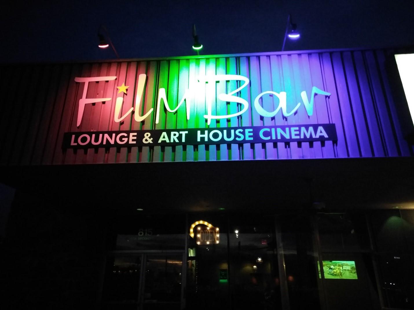 film bar